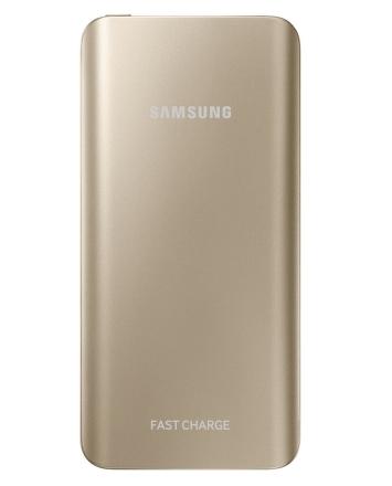 Power Bank Samsung 5200mAH (EB-PN920U) - zlatá