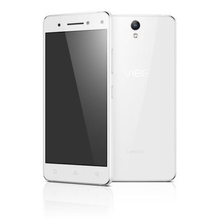 Mobilní telefon Lenovo VIBE S1 + zadní kryt a fólie zdarma - bílý