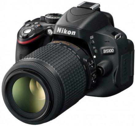 Nikon D5100 + 18-55 AF-S DX VR +55-200 AF-S VR