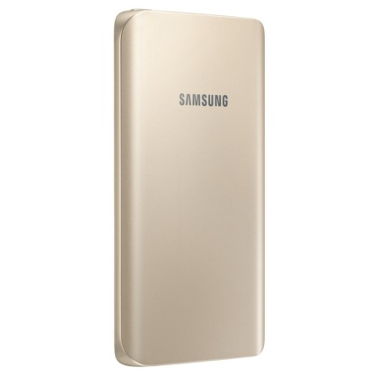 Power Bank Samsung 3100 mAh (EB-PA300U) - zlatá