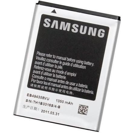 Baterie Samsung pro Galaxy Ace, Li-Ion 1350 mAh (EB494358VU)