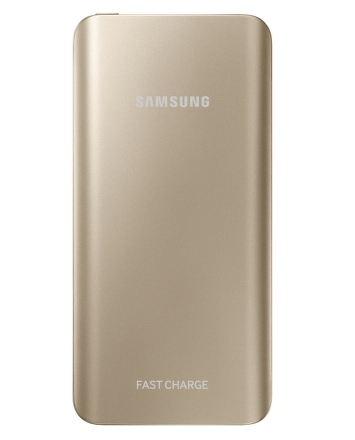 Power Bank Samsung 5200mAH (EB-PN920U) - zlatá
