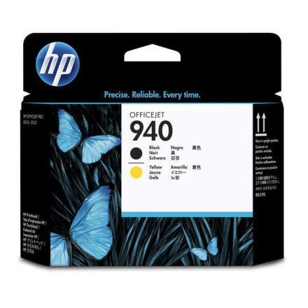 Inkoustová náplň HP No. 940 originální - černá/žlutá