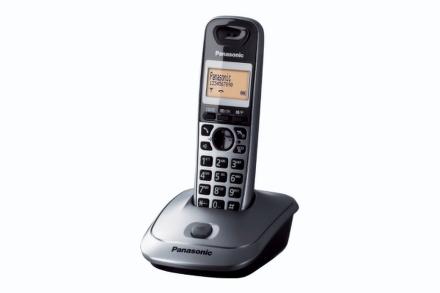Domácí telefon Panasonic KX-TG2511FXM - stříbrný